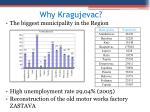 why kragujevac1