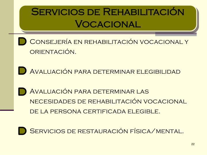PPT - Servicios que Comprometen y Prometen en el Proceso de ...