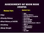 assessment of high risk status