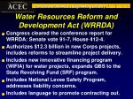 water resources reform and development act wrrda