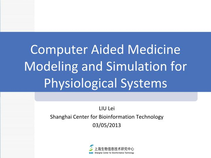 Computer aided medicine modeling and simulation for physiological s ystems