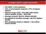 a word about assistantships