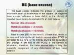 be base excess