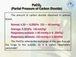 paco 2 partial pressure of carbon dioxide