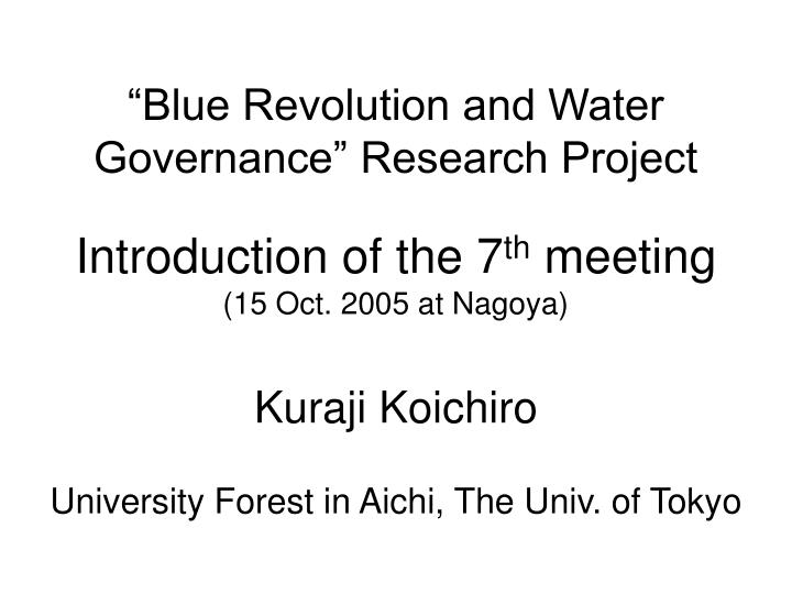 blue revolution and water governance research project n.