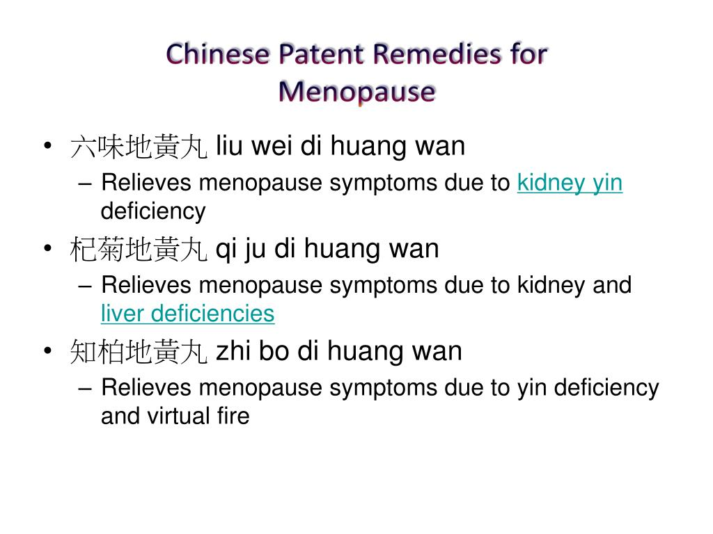 PPT - Menopause PowerPoint Presentation - ID:3867481