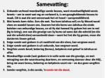 samevatting