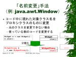 java awt window