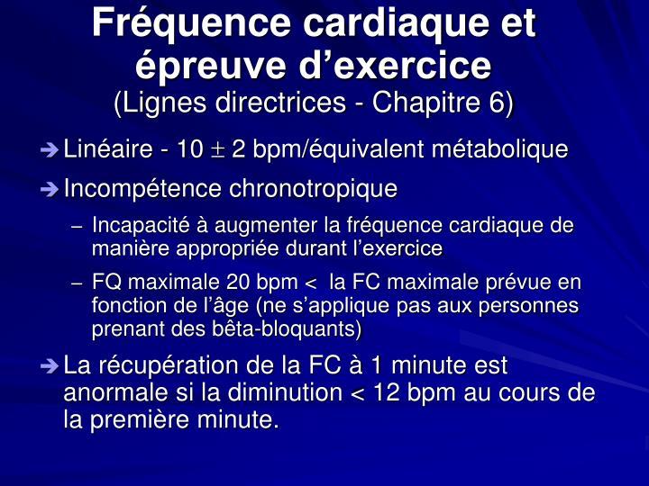 Fréquence cardiaque et épreuve d'exercice