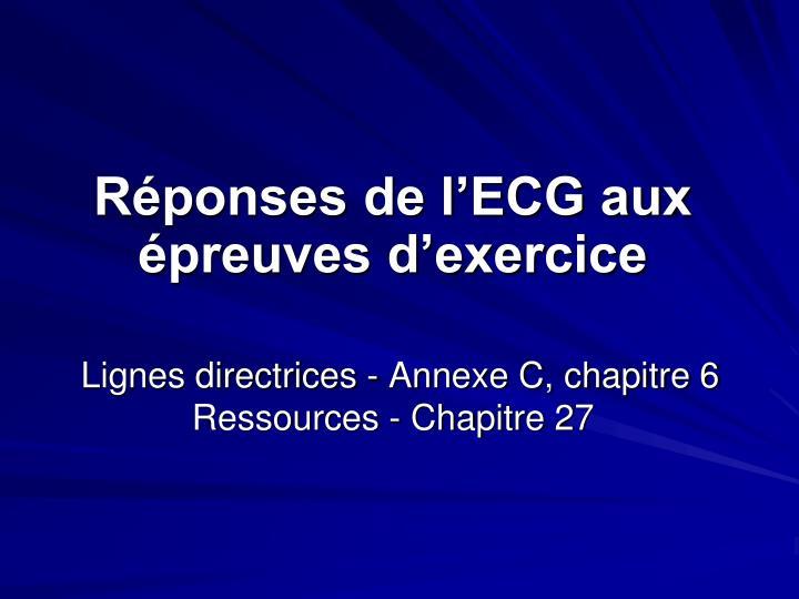 Réponses de l'ECG aux épreuves d'exercice
