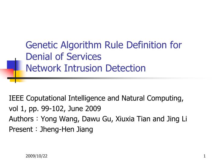genetic algorithm rule definition for denial of services network intrusion detection n.