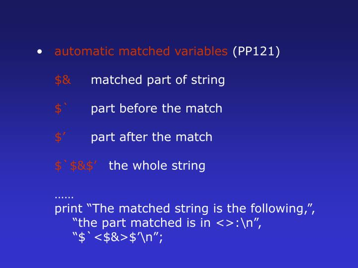 automatic matched variables