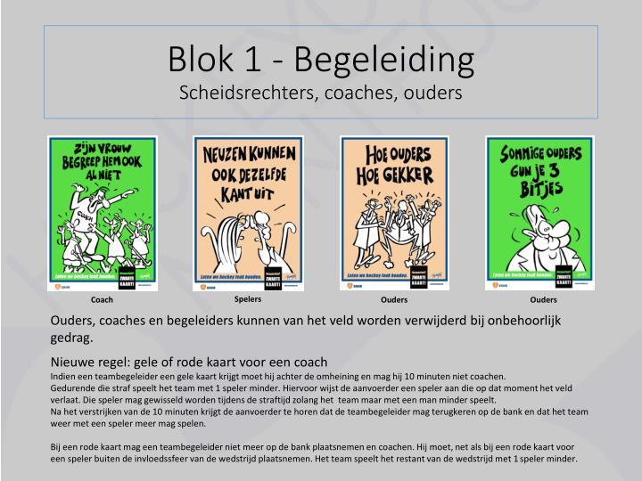 Blok 1 - Begeleiding