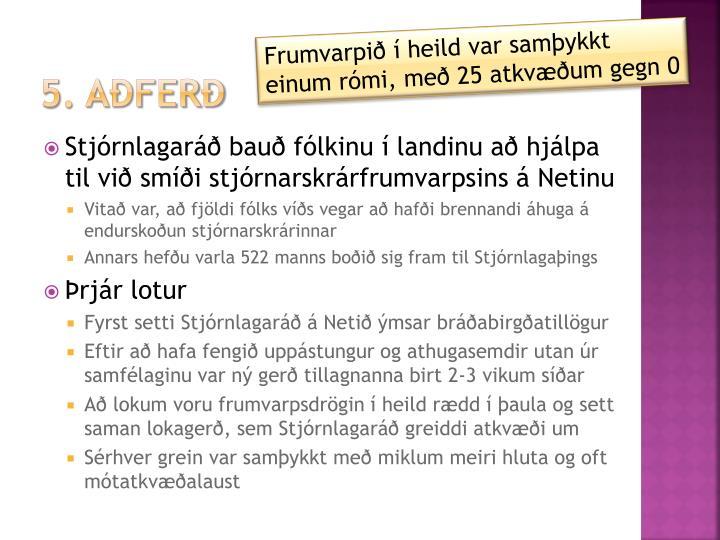 5. aðferð