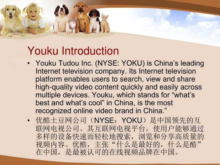 youku and tudou m a case solution Youku tudou inc 2015年2月 – 2015 • design project solution plan and response for the result through proper ability to present a compelling case for.