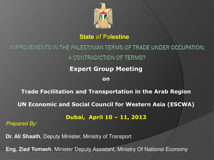improvements in the palestinian terms of trade under occupation a contradiction of terms n.