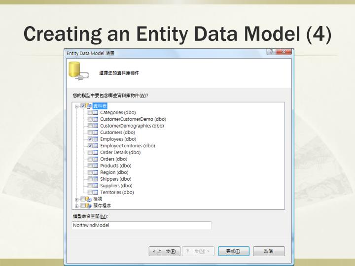 Creating an Entity Data Model (4)