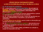 c digo defesa contribuinte minas lei mg 13 515 2000 decreto mg n 46 085 13 11 20121
