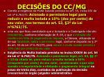 decis es do cc mg2