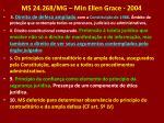 ms 24 268 mg min ellen grace 2004