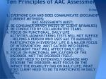 ten principles of aac assessment llloyd