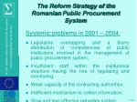 the reform strategy of the romanian public procurement system