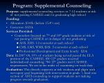 program supplemental counseling