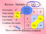 review multiply x 2 x 2