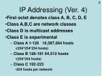 ip addressing ver 4
