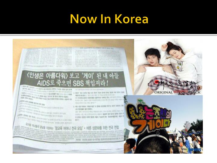 Now In Korea