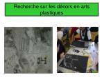 recherche sur les d cors en arts plastiques