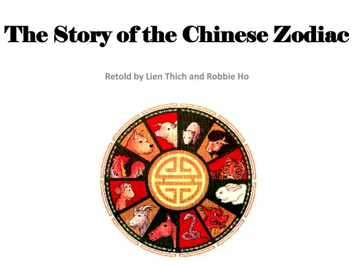 the story of the chinese zodiac n.