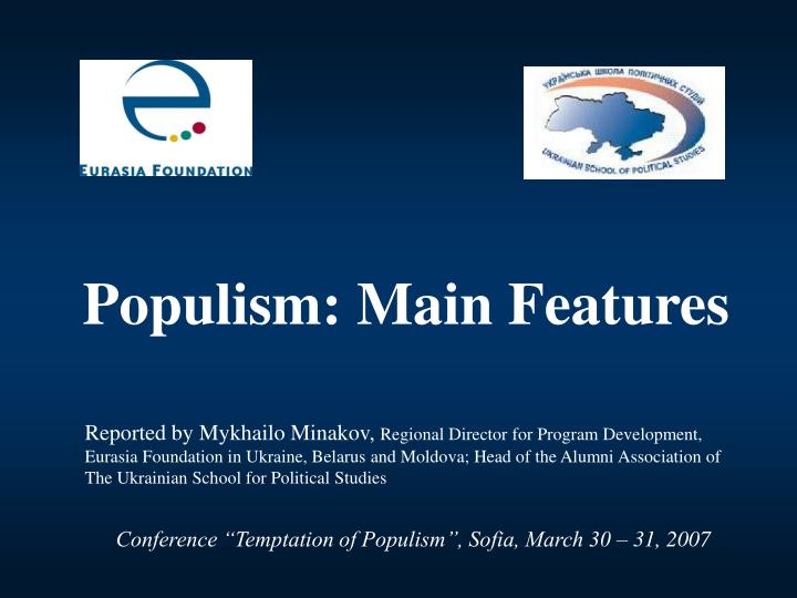 Populism main features