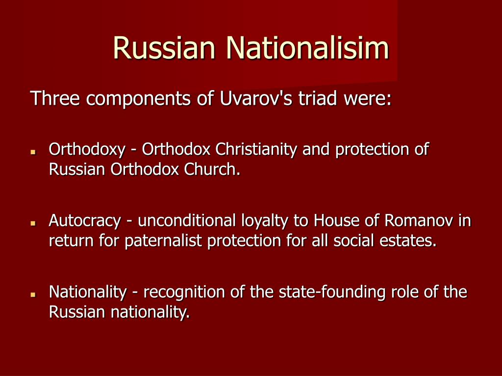 PPT - Russian Nationalism PowerPoint Presentation - ID:3881301