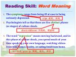 reading skill word meaning