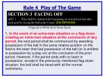 page 28 in nfhs 2014 rules book