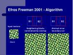 efros freeman 2001 algorithm