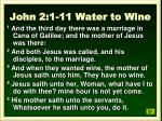 john 2 1 11 water to wine
