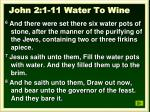 john 2 1 11 water to wine1