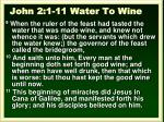 john 2 1 11 water to wine2