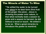 the miracle of water to wine2