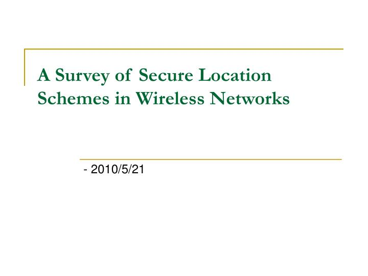 A survey of secure location schemes in wireless networks