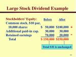 large stock dividend example2