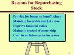 reasons for repurchasing stock