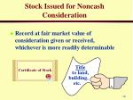 stock issued for noncash consideration