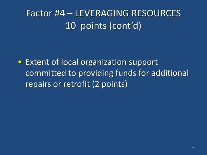 Factor #4 – LEVERAGING RESOURCES