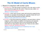 the 3c model of cache misses