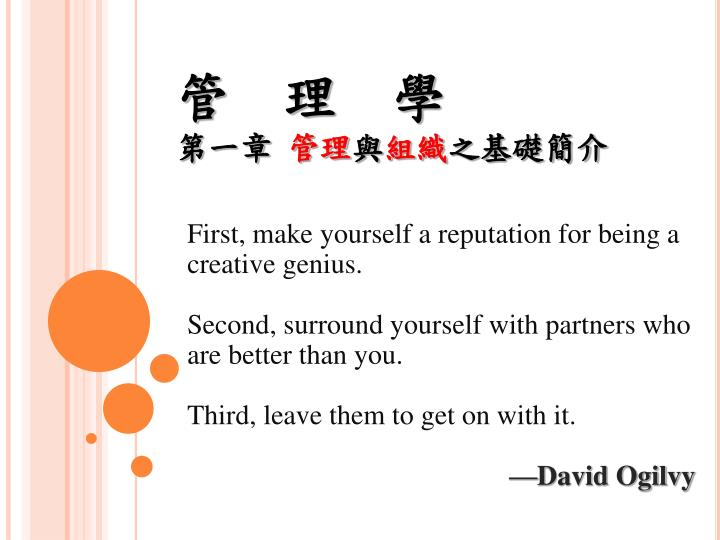 First, make yourself a reputation for being a creative genius.