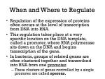 when and where to regulate