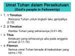 umat tuhan dalam persekutuan god s people in fellowship